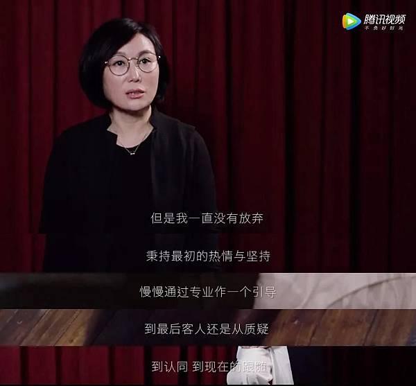 WeChat 圖片_20190115135813.jpg