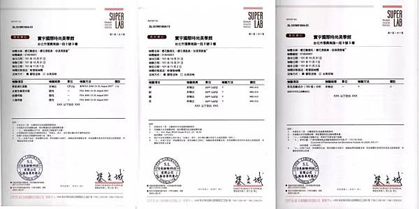 WeChat 圖片_20190117110257.jpg