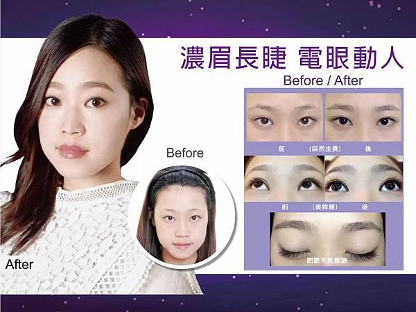 WeChat 圖片_20190122104239.jpg