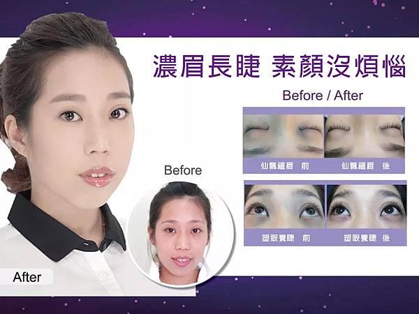 WeChat 圖片_20190122104245.jpg