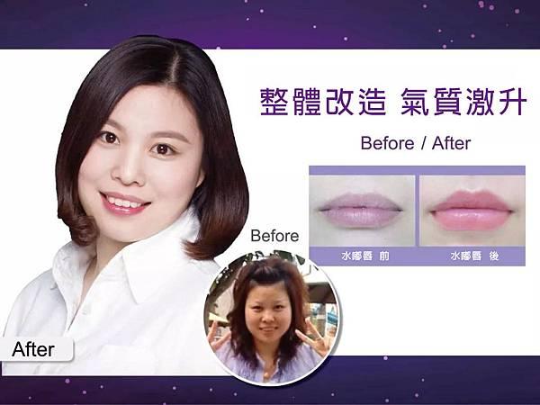 WeChat 圖片_20190122104227.jpg