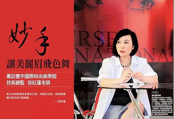 WeChat 圖片_20190401103259.jpg
