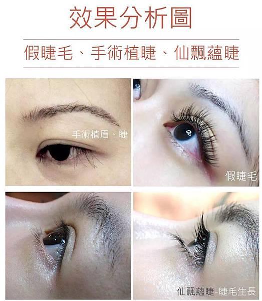 WeChat 圖片_20190401103928.jpg