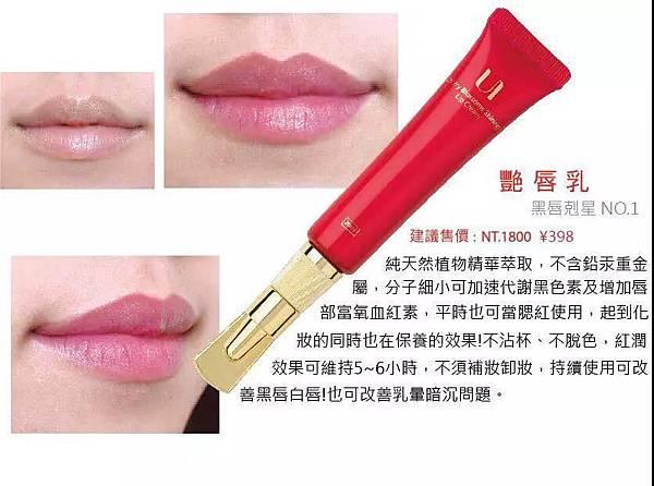 WeChat 圖片_20190417093703.jpg