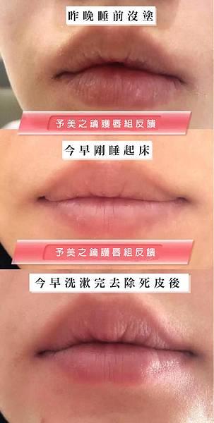 WeChat 圖片_20190419102621.jpg