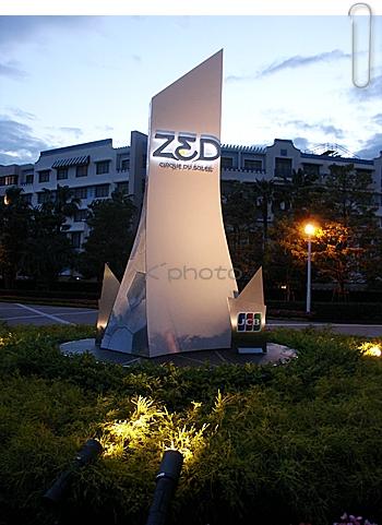 DSC02464.JPG