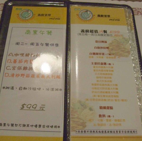 DSCF0073 copy.jpg