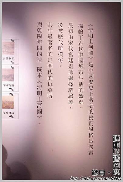 清明上河圖8.JPG