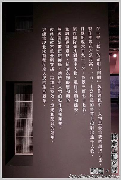 清明上河圖24.JPG
