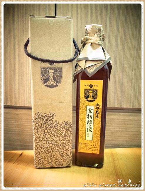果子咖啡金桔檸檬1.JPG