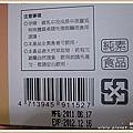 纖Q飲15.JPG