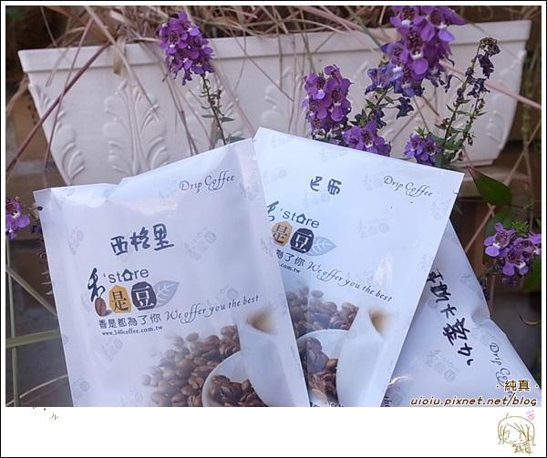 -香是豆精緻烘培咖啡豆4.JPG