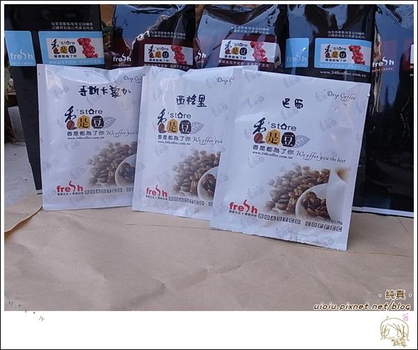 -香是豆精緻烘培咖啡豆8.JPG