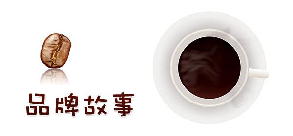 CoffeeStoreH1.jpg