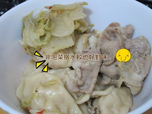 非泡菜2.JPG