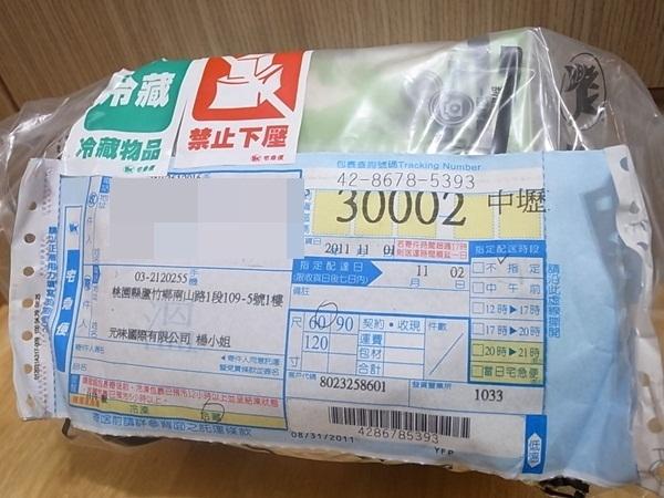 非泡菜5.JPG