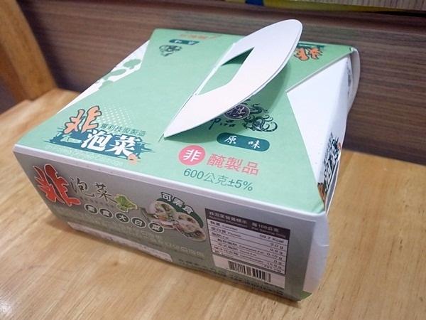非泡菜6.JPG