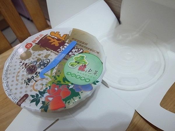 非泡菜7.JPG