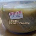 非泡菜10.JPG
