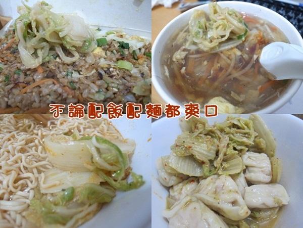 非泡菜14.jpg