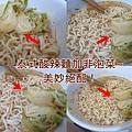 非泡菜15.jpg