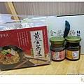 蕎麥麵1.JPG
