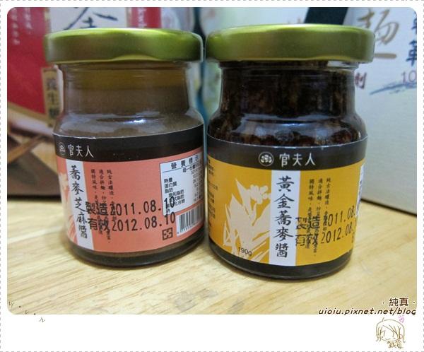 蕎麥麵5.JPG