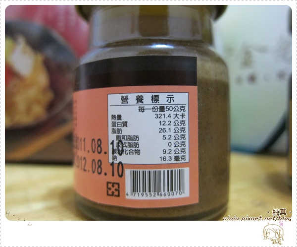 蕎麥麵6.JPG