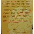蕎麥麵8.JPG