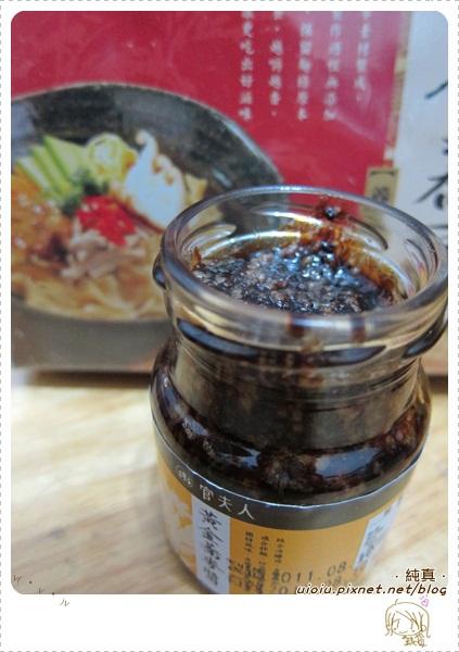 蕎麥麵13.JPG