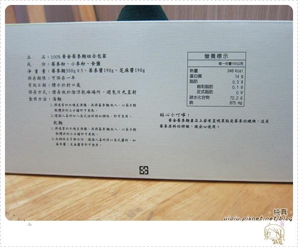 蕎麥麵14.JPG