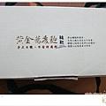 蕎麥麵15.JPG