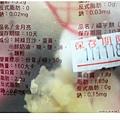滿福堂餅行19.JPG