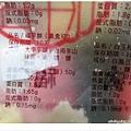 滿福堂餅行20.JPG