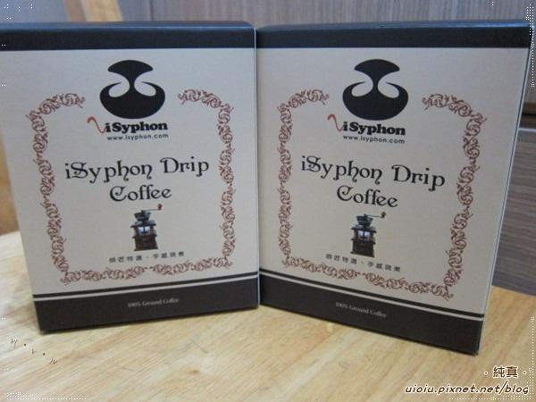 短尾濾泡咖啡1.JPG