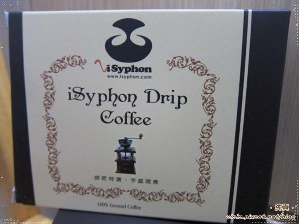 短尾濾泡咖啡7.JPG