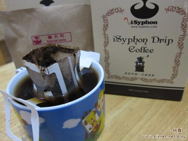 短尾濾泡咖啡18.JPG
