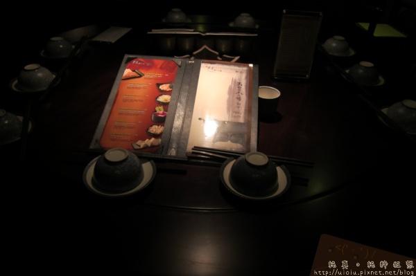 120118竹北無老鍋01.JPG