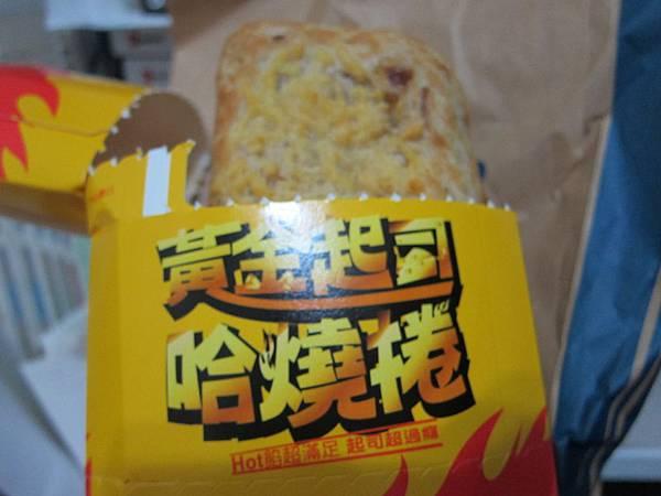 Pizza Hut黃金起司哈燒捲06