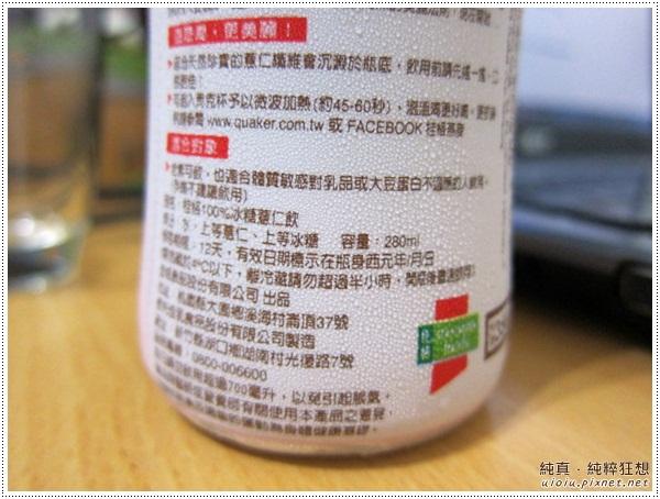 桂格薏仁飲7