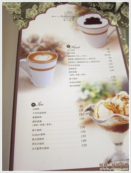 格拉本咖啡9
