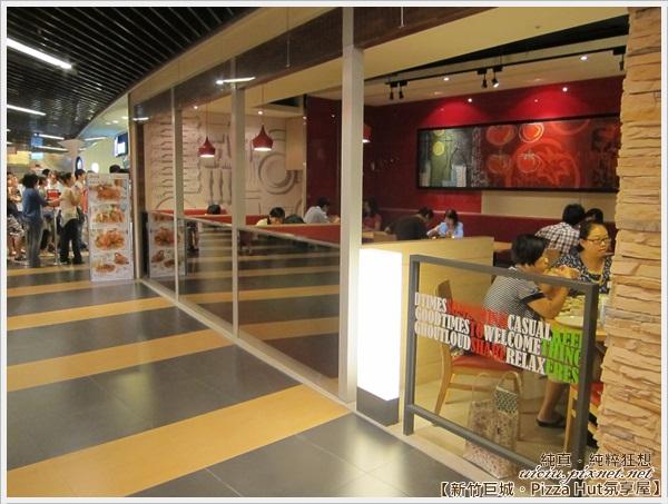 新竹巨城Pizza Hut氛享屋1