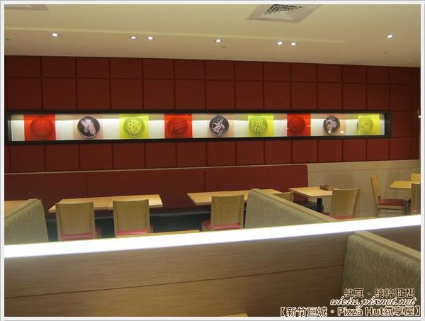 新竹巨城Pizza Hut氛享屋12