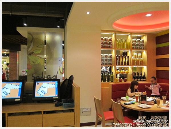 新竹巨城Pizza Hut氛享屋13