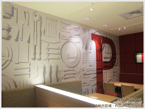 新竹巨城Pizza Hut氛享屋14