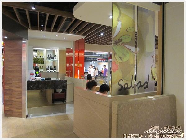 新竹巨城Pizza Hut氛享屋15