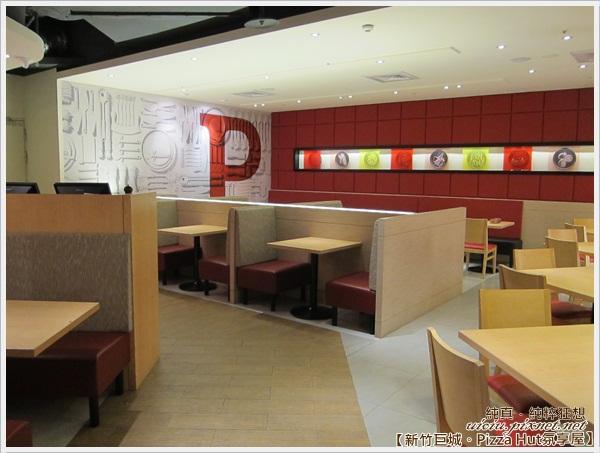新竹巨城Pizza Hut氛享屋18