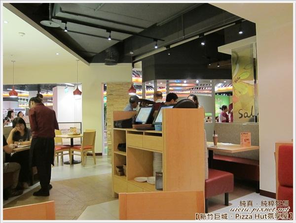 新竹巨城Pizza Hut氛享屋32