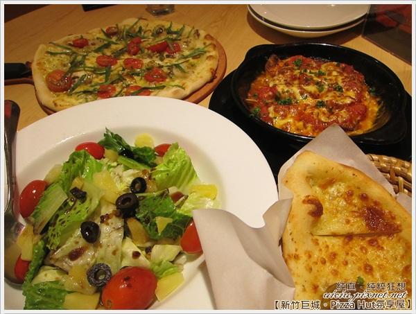 新竹巨城Pizza Hut氛享屋39