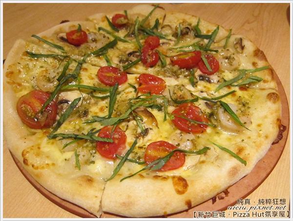 新竹巨城Pizza Hut氛享屋40